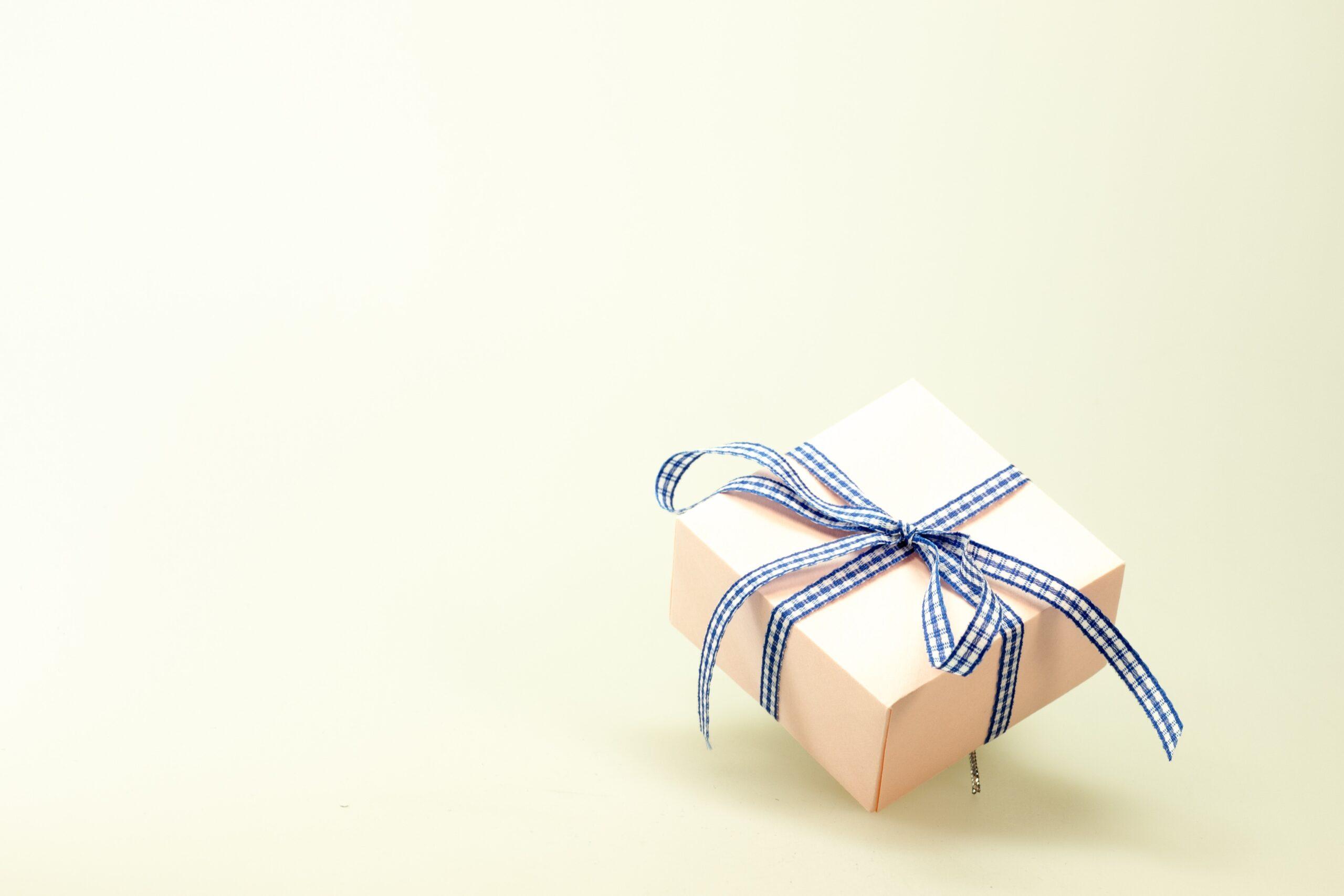 Giv en gave fra dit firma og få glade medarbejdere